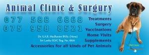 Pet Med Animal Clinic.jpg